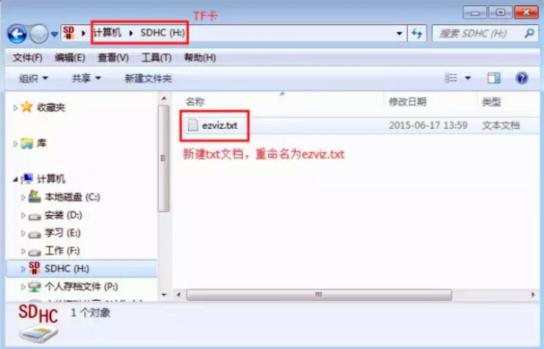 安防监控安装萤石云摄像机WIFI配置方法